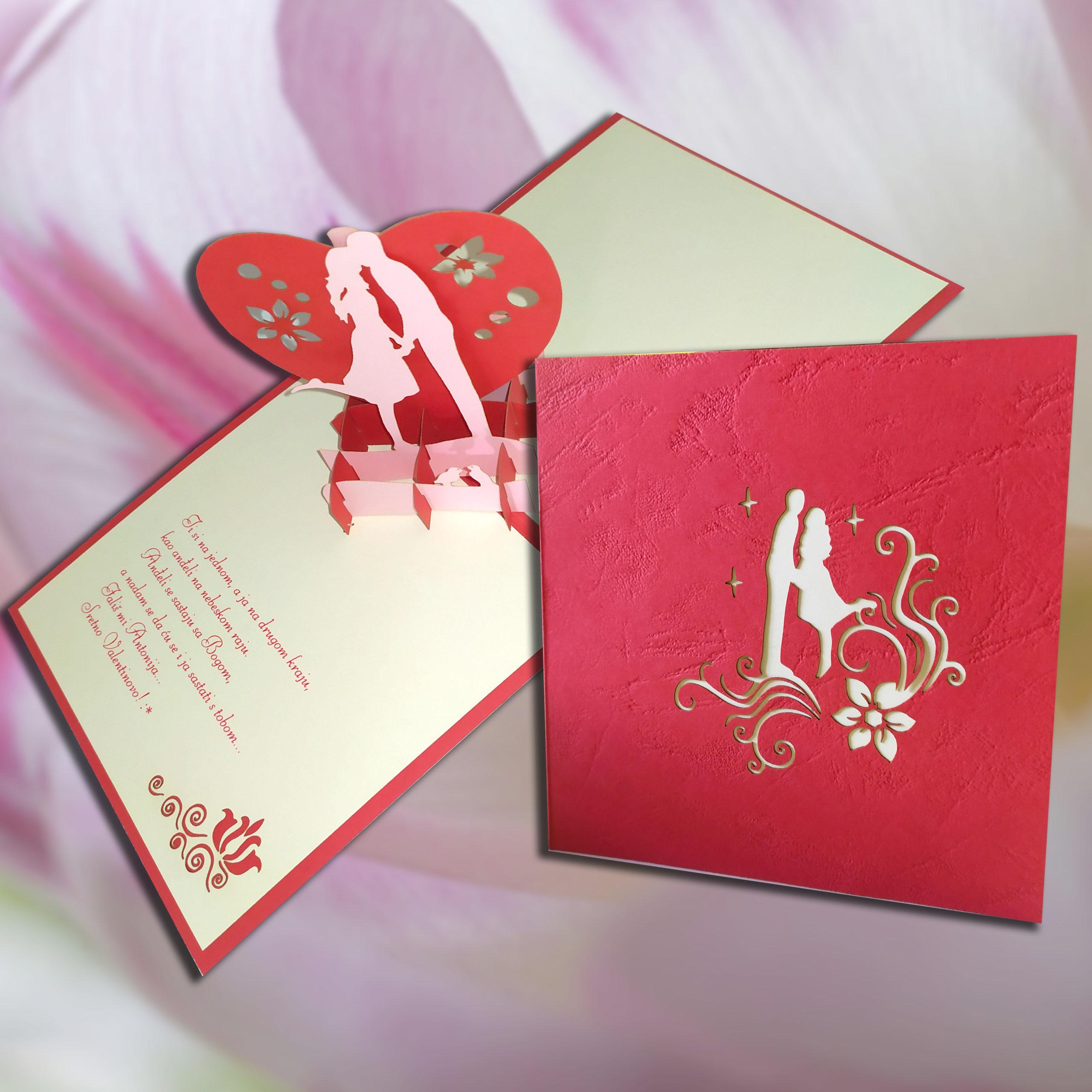 Personalizirana čestitka za Valentinovo